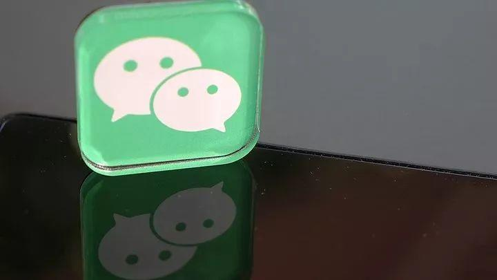 WeChat's Latest Version Updates with This Feature!