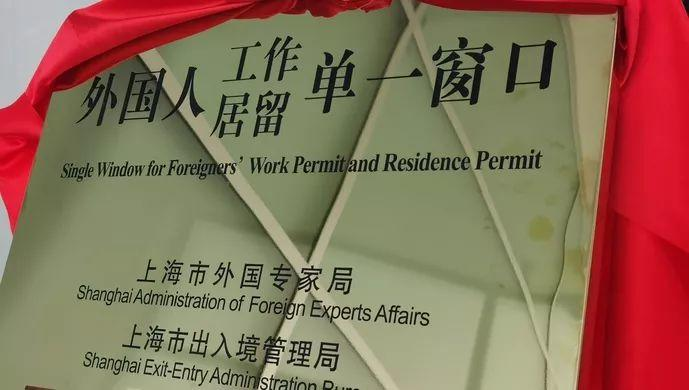 7 Days to Get Your Work & Residence Permits Here!