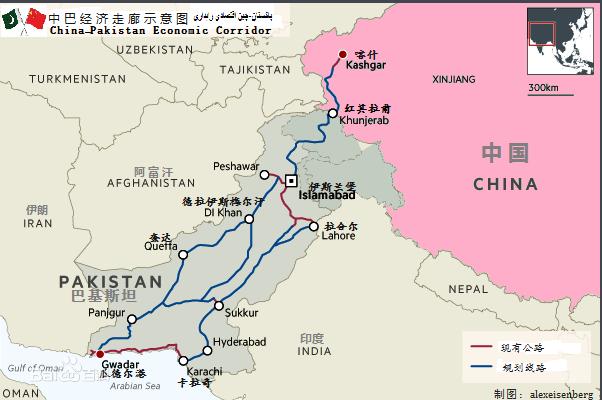 0-Tariff Goods Export to Pakistan! Free Trade Deal Updated