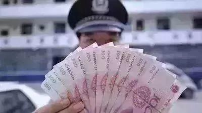 Fined for Foreign Cash Withdrawals! What's Wrong?