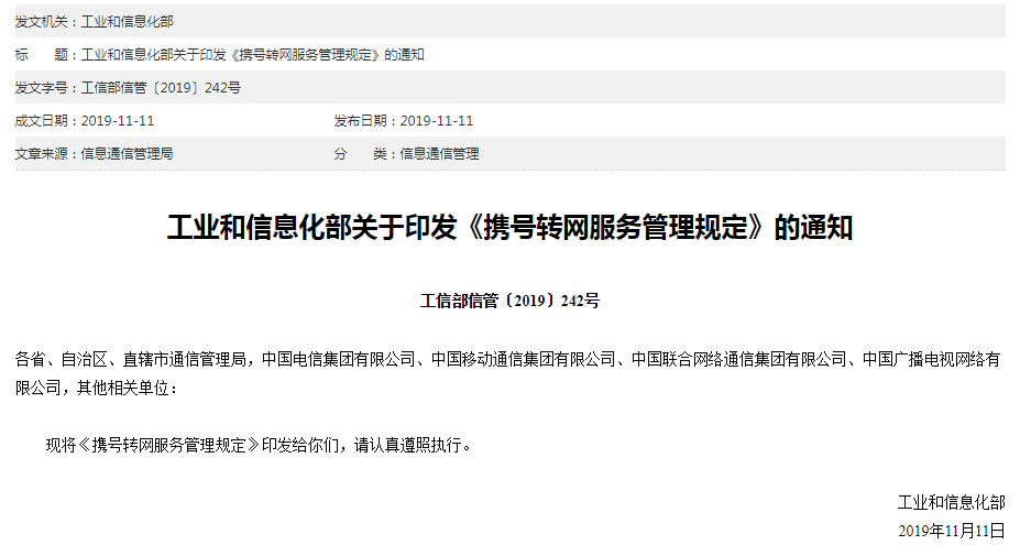 New Policies in China Affect You from Today! Let's Check