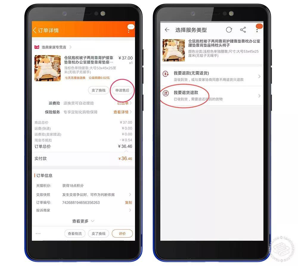 Guide to Return Stuffs in Taobao After Crazy Shopping