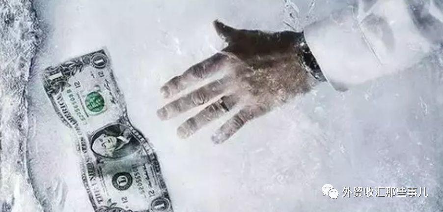美金难收,人民币账号被关!有这2个新方法就够了!