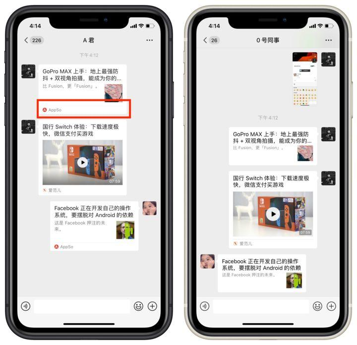 WeChat's Big Update with 7 New Features!