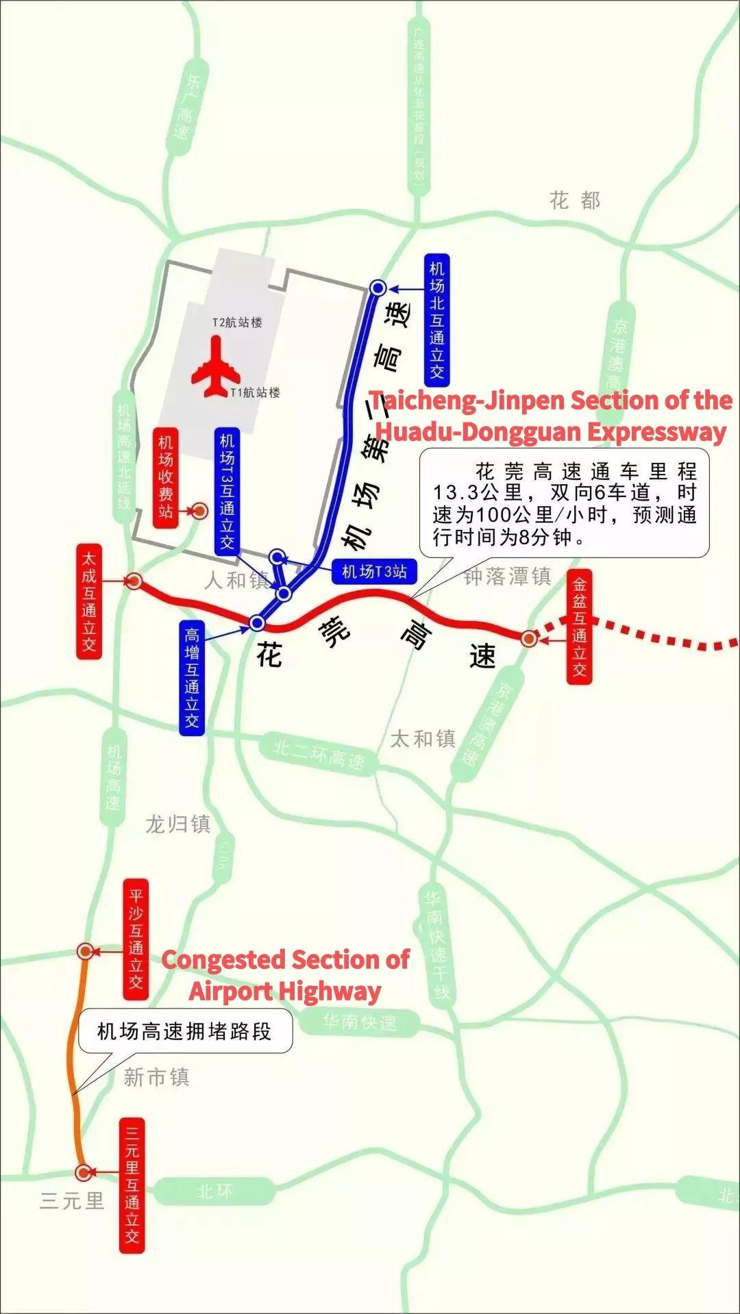 Miss Flights Due to Traffic? Here's Faster Way to GZ Airport!