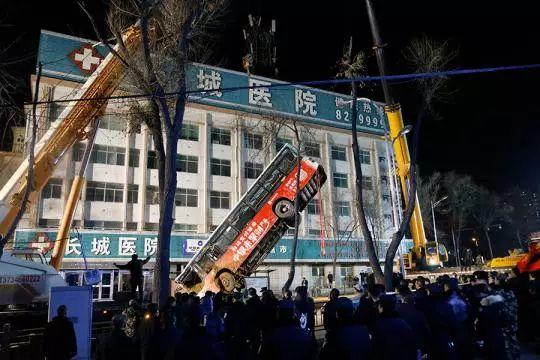 Breaking! Enormous Sinkhole Swallows Bus and Passengers in China