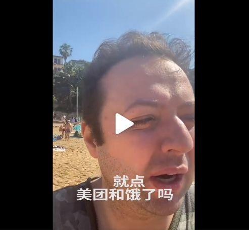 I Really Really Miss China! Man Says after He's Back Home