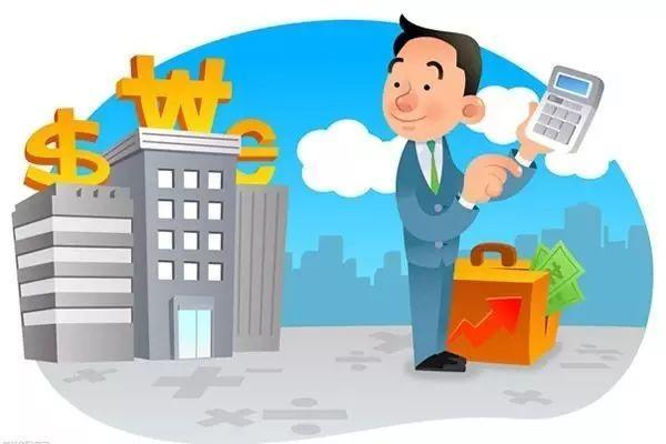 怎样才能收款3000万还免税?这个方法值得外贸人收藏!