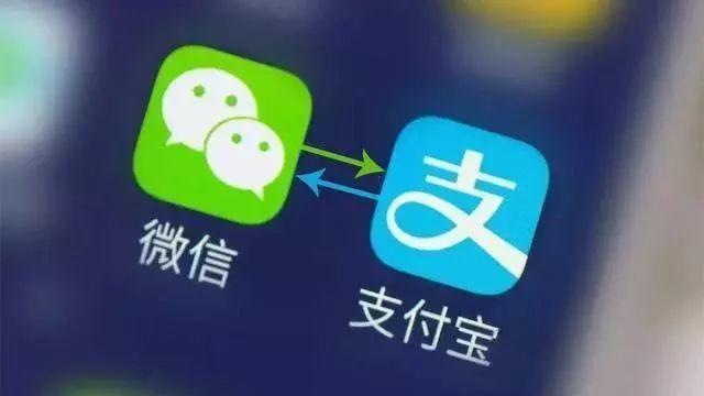 Alipay Says I'm Richer than My Imagination! Unbelievable!
