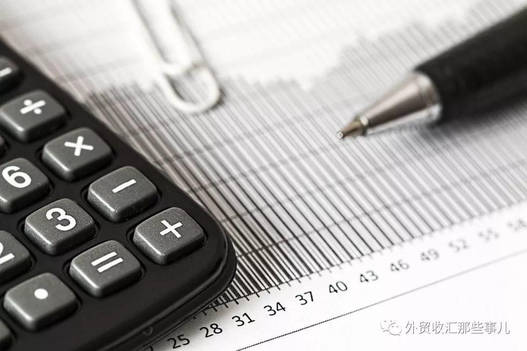 财税部重磅!禁止兼职会计和黑代,肃清代理记账行业
