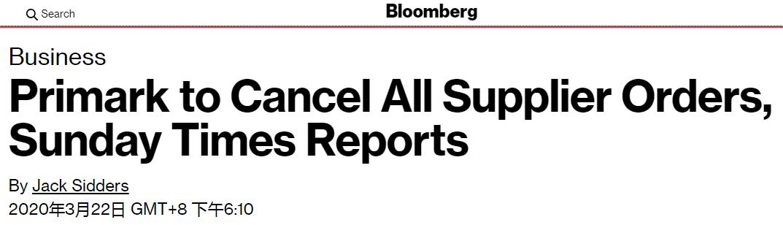 第一批外贸企业已倒闭!黑4月!别慌,一大批续命政策来了!