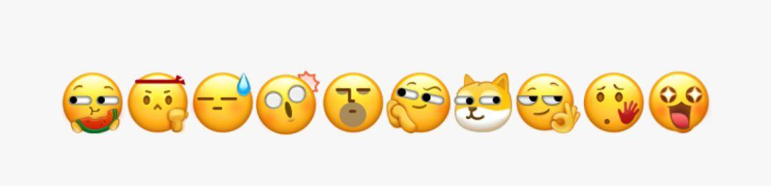 New WeChat Emoji! What are These Cute Images Mean?