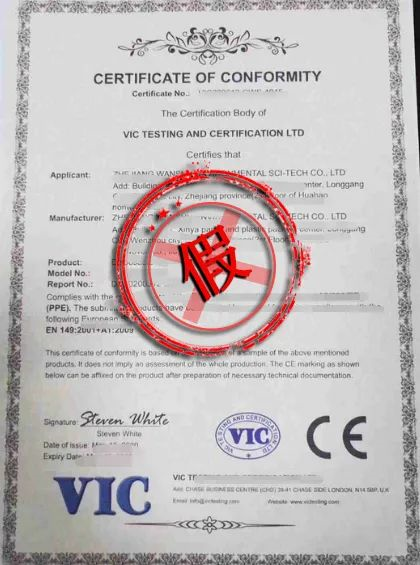 80% of CE Marks are NOT Valid! Don't be Deceived