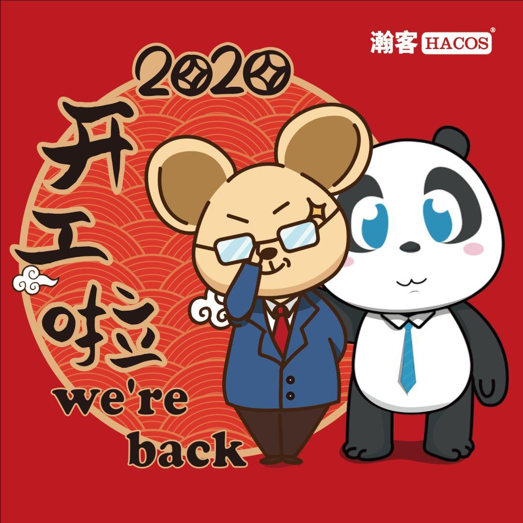 WeChat's Latest Update! Dark Mode Finally Come!