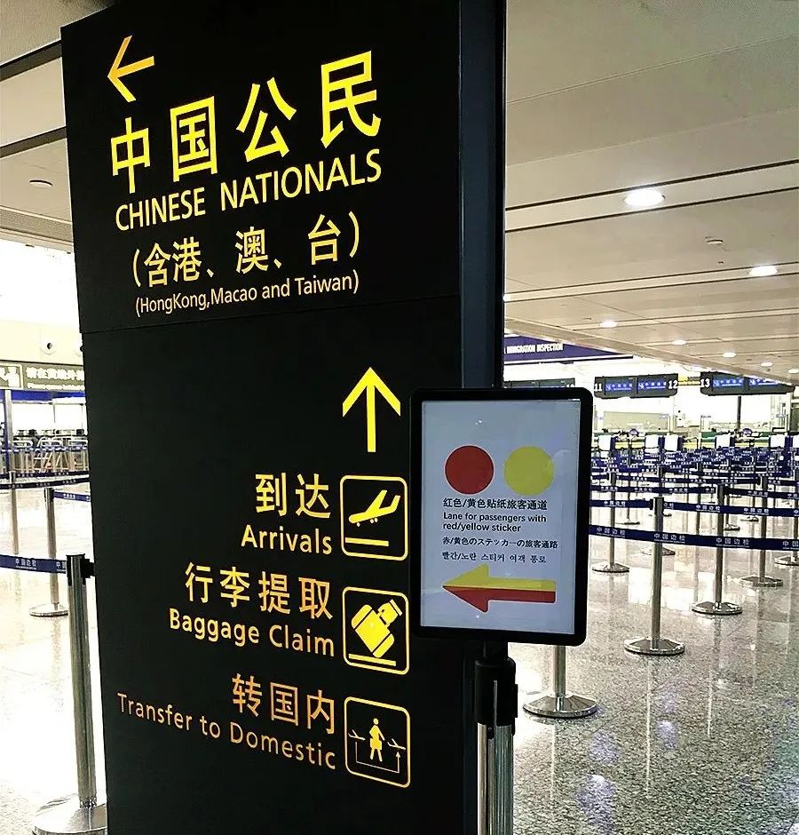 Your Passport will Get a Special Sticker after Arriving China!