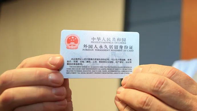 No Way to Enter China? Must Leave if Visa Expires? Not Really...
