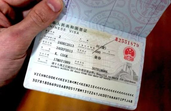 Extended Visa is about to Expire? Check the Solution!