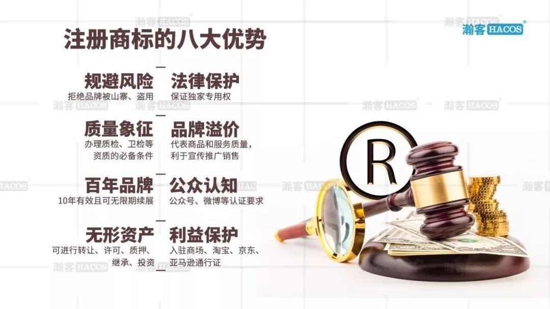 国知局:商标审查周期仅需4个月,专利审查周期13.8个月