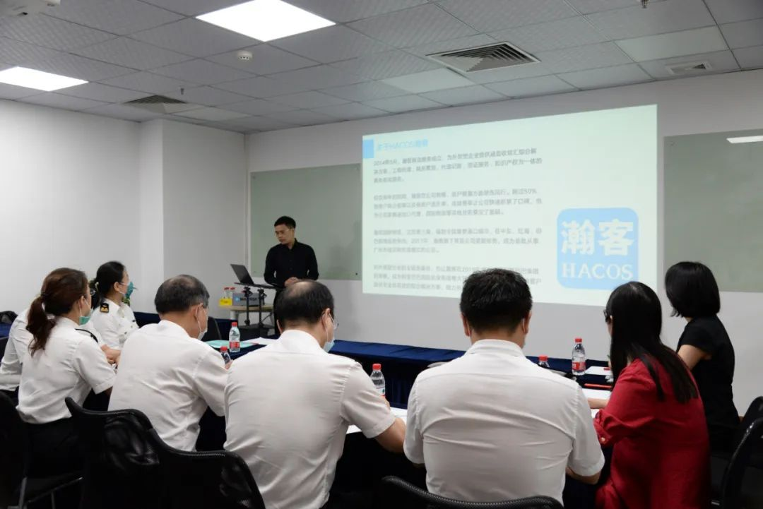 Officials of Yuexiu Customs Visited HACOS Business Services