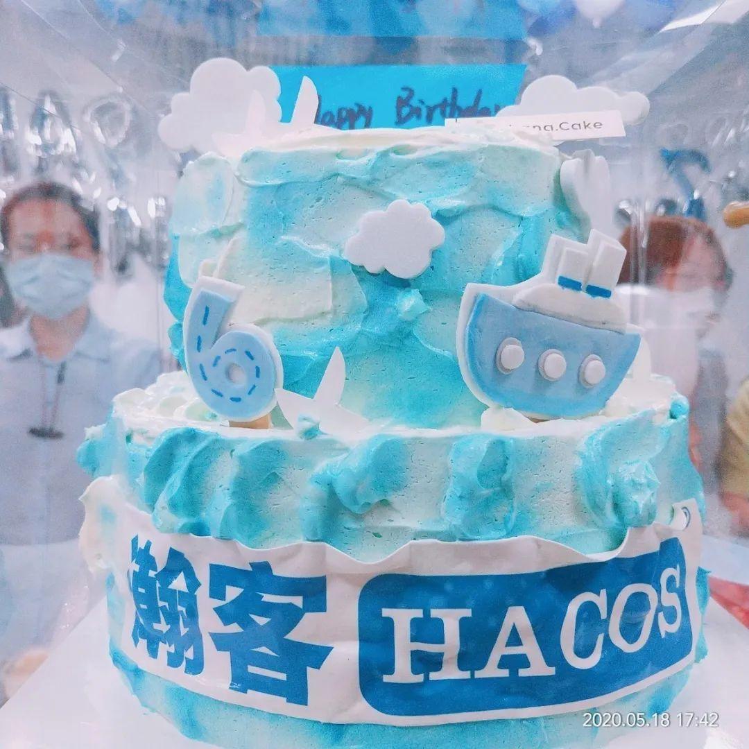 感恩与共赢,HACOS瀚客商业六周年庆!