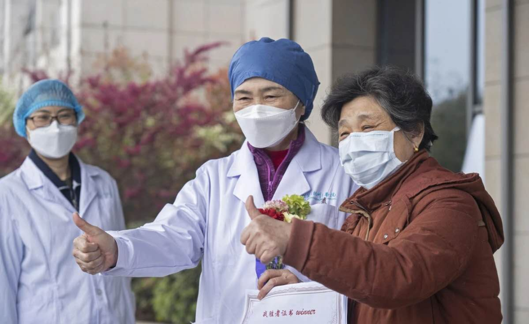 All COVID-19 Patients in Wuhan Have Now been Discharged!