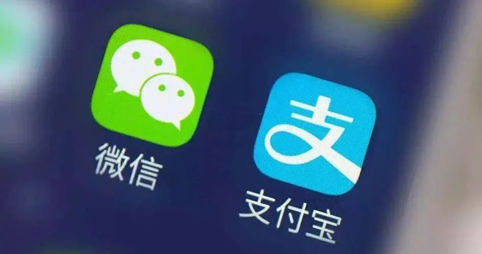 Bye Bye Alipay and WeChat Pay! Digital RMB's Coming!