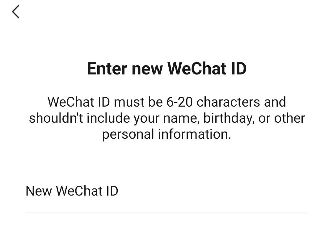 WeChat ID Can be Changed Finally!