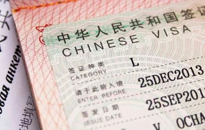 Can Visa be Automatically Extended Twice? Here's Official Answer