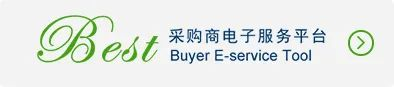 How Do Overseas Buyers Attend Online Canton Fair? Let's Check!