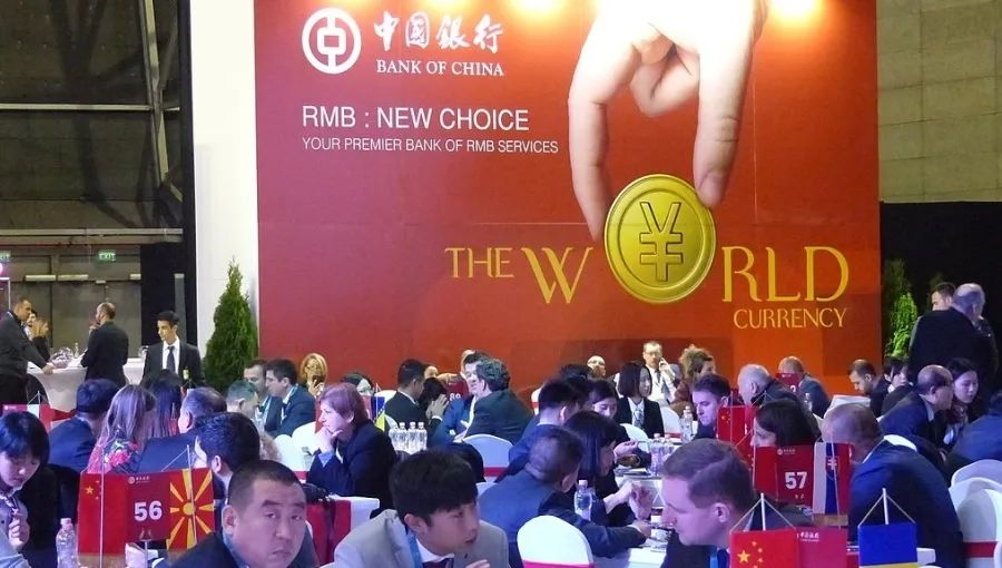 Turkish Companies Can Use RMB to Pay Import Bills from China!
