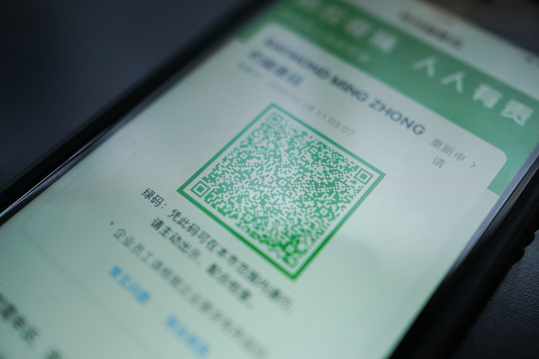HK to Launch Health Code System for Passengers to GD & Macao