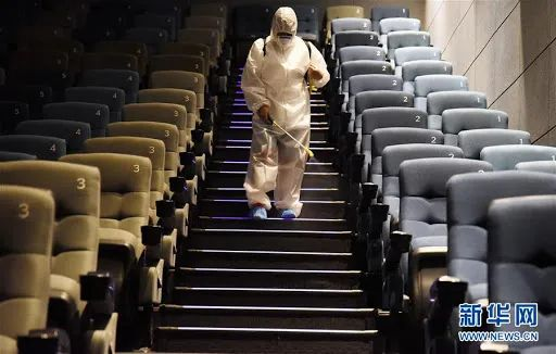 Cinemas are Back, after 170 Days of Shutdown