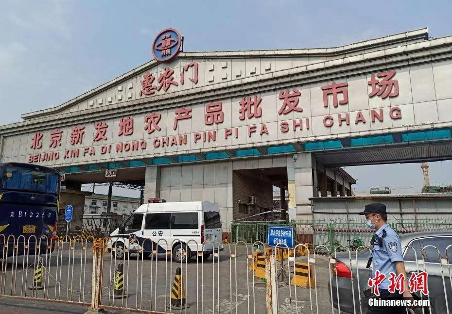Second Wave!? China Reports 36 More Locally Transmitted Cases