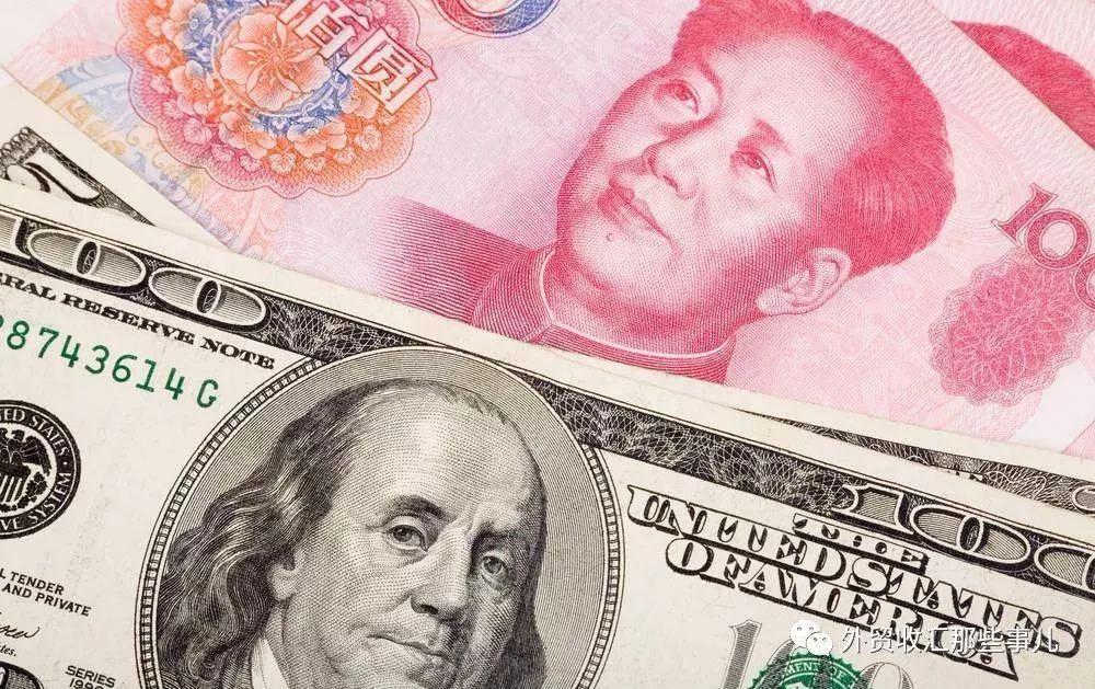 外汇局通报10起地下钱庄非法买卖案例,个人最高被罚1372万!
