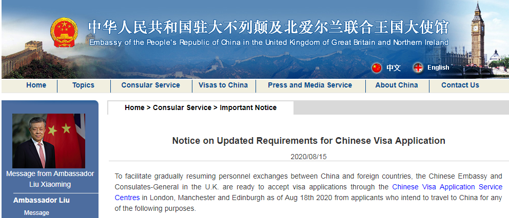 China is Ready to Accept Visa Applications from This Country