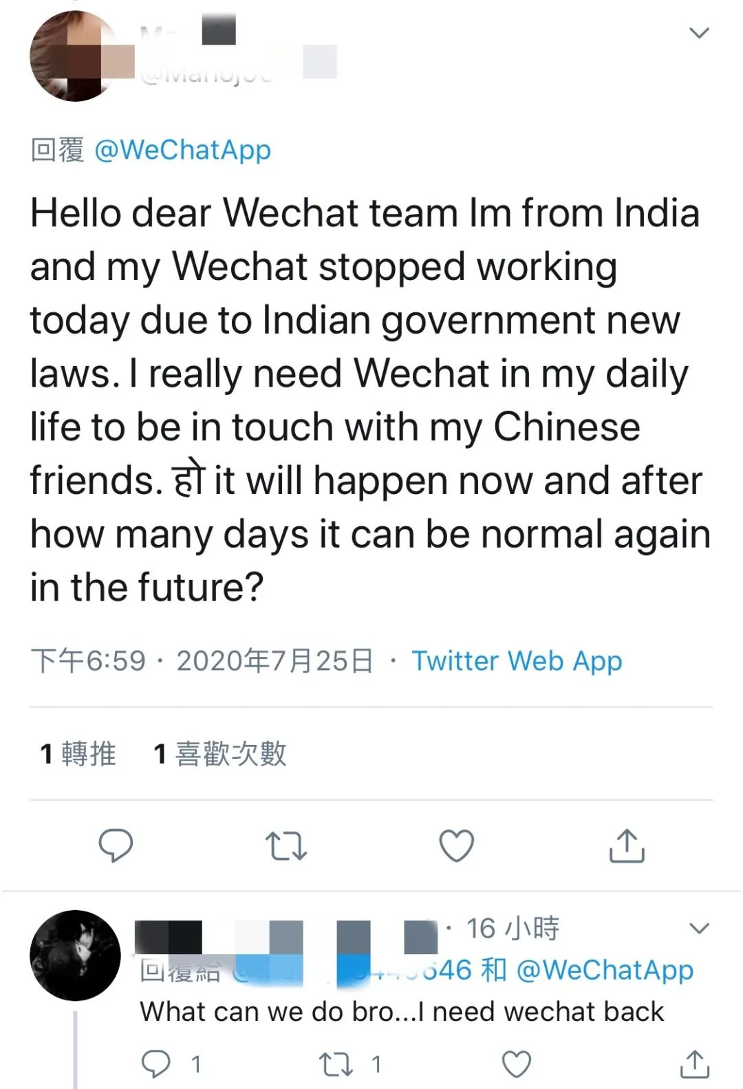 WeChat Blocks Indian Users! More Chinese Apps to be Banned Soon