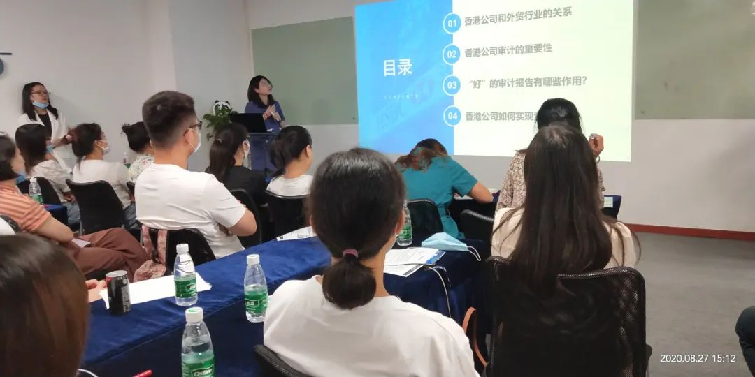 HACOS Seminar: Promote Your Business Amid COVID-19 Pandemic