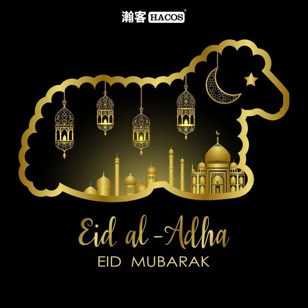 Eid al-Adha Mubarak!