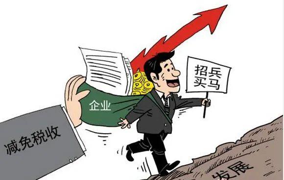 房产税、土地使用税也可申请减免!企业不看亏大了……