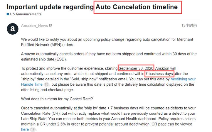 本周外贸大事:多地爆舱运费上涨,亚马逊订单被自动取消!广交会继续线上等!