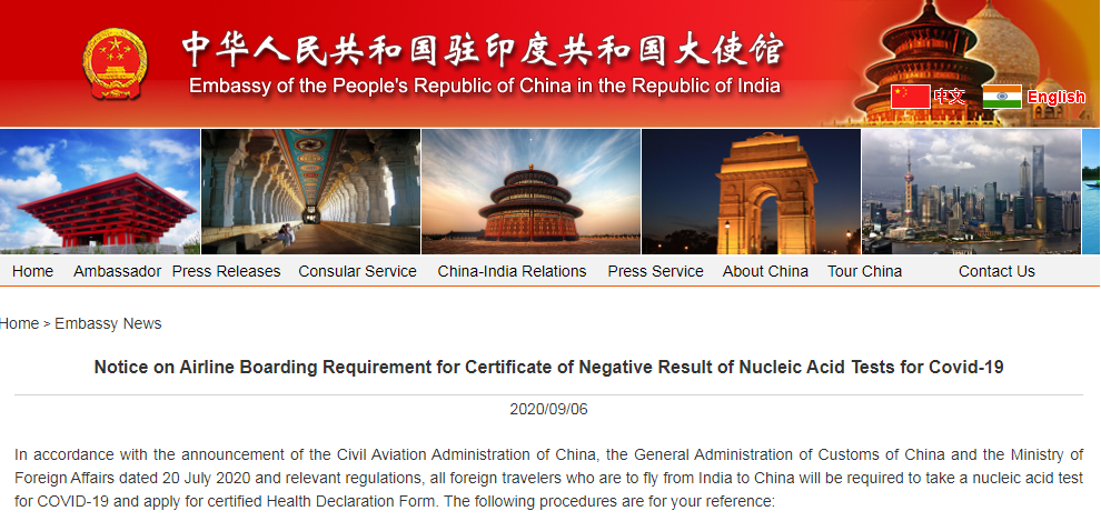 Must-Know for Travelers from India! China Adopts Strict Measures