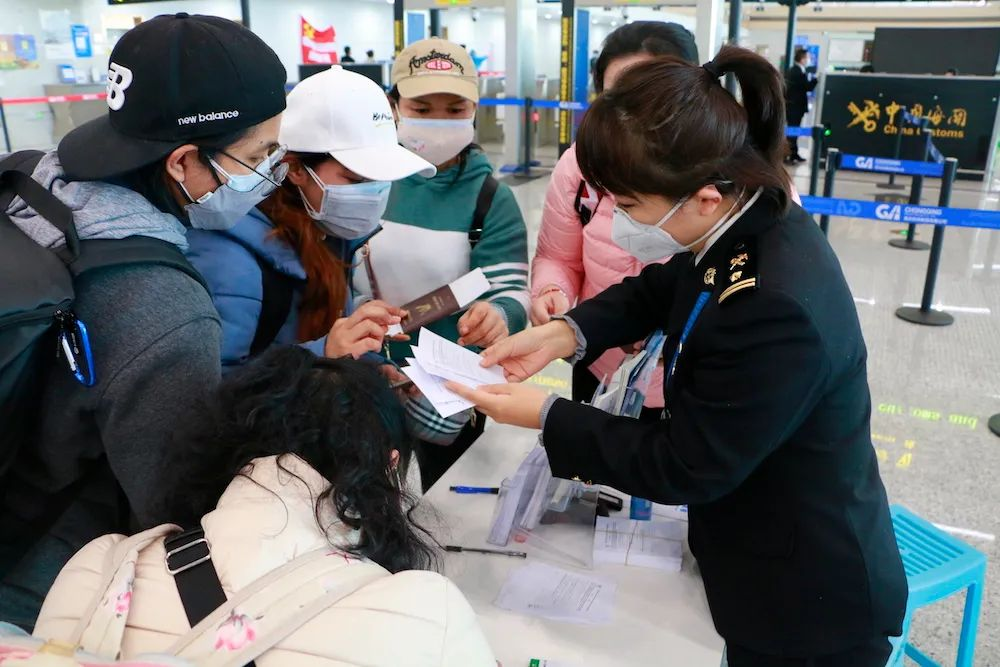 These Passengers Don't Need to Apply for Health Declaration