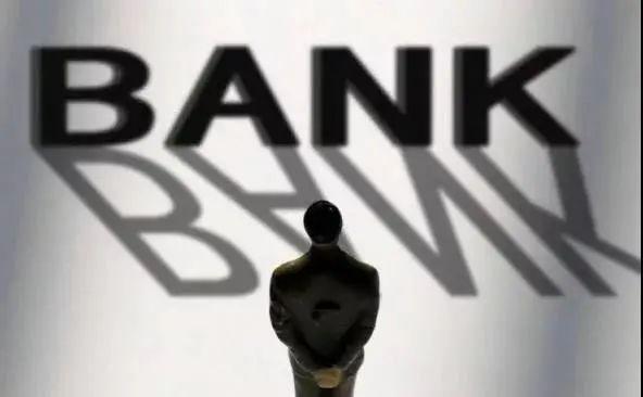 汇丰、渣打、德意志等5家全球性银行涉嫌洗钱,离岸账户越来越难!