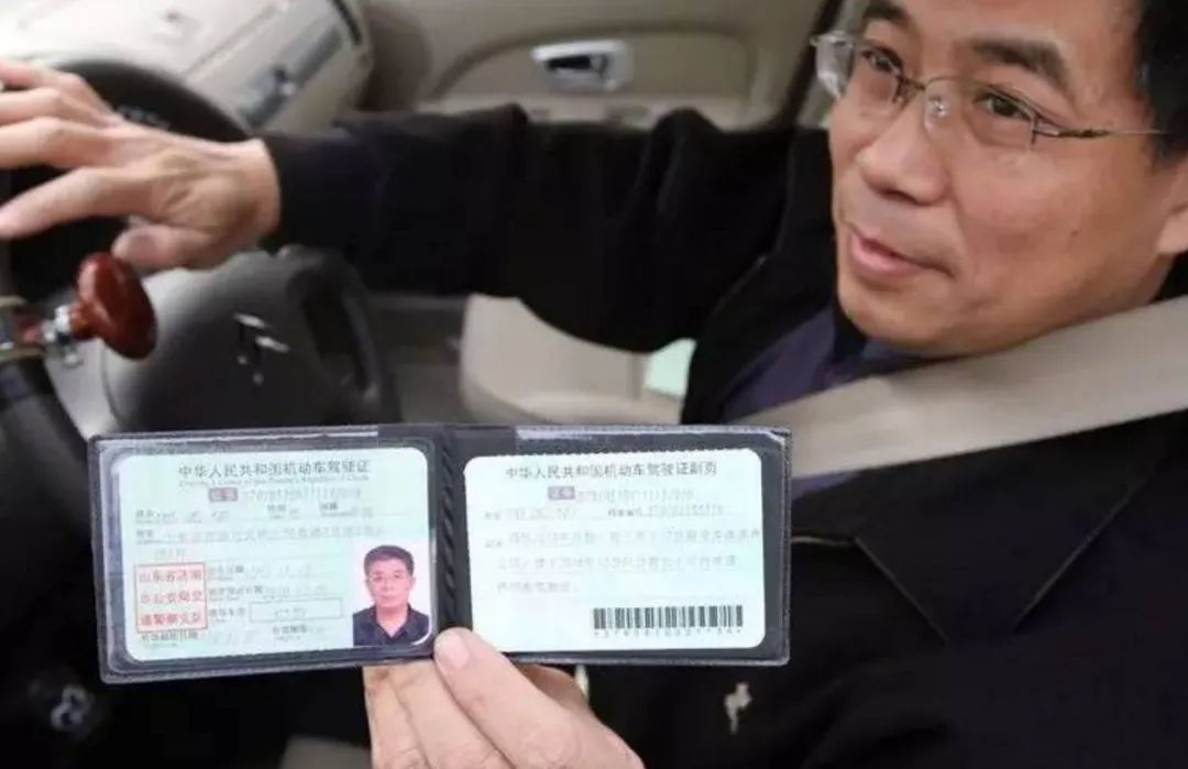 New Rules for Driver's License! Age Limit to be Lifted!