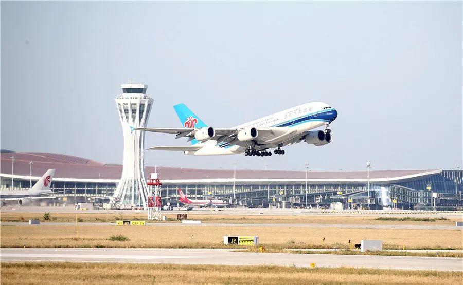 Updates! 2 China-bound Flights will be Suspended