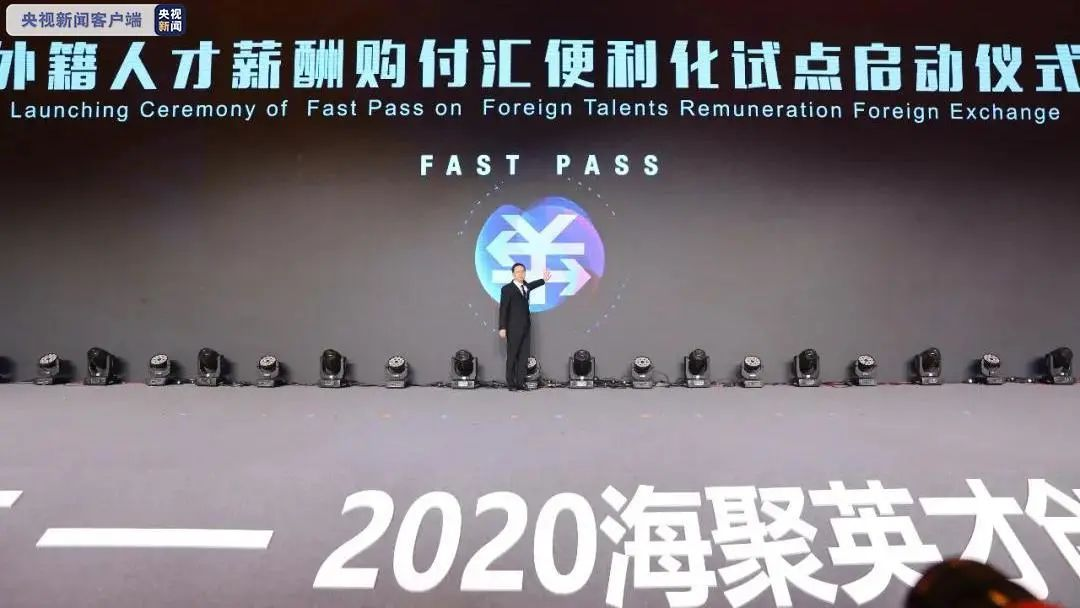Hello 2021! Check New Chinese Policies Affect You from Today!