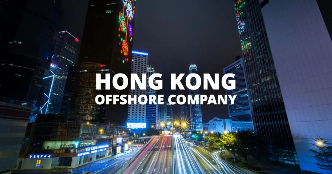 Attention! Your HK Company may be Blacklisted without Doing This