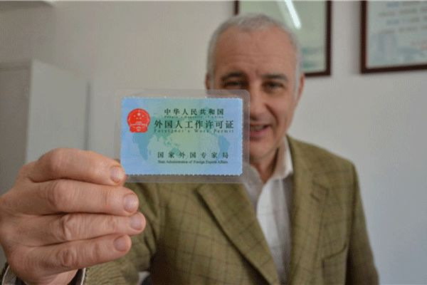 New Guidelines for Work Permits Application in Guangzhou!