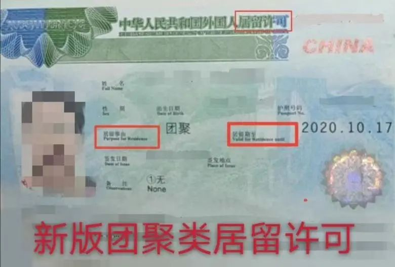 Updates on Flying to China! These Flights to be Suspended!