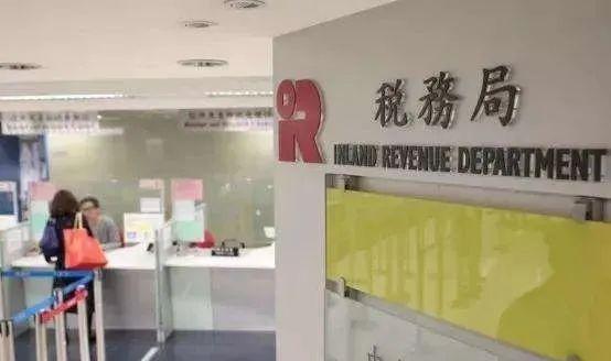 香港已进入报税审计高峰期!注意这些细节报税≠缴税!